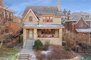 Highland Park - Sold $575,000